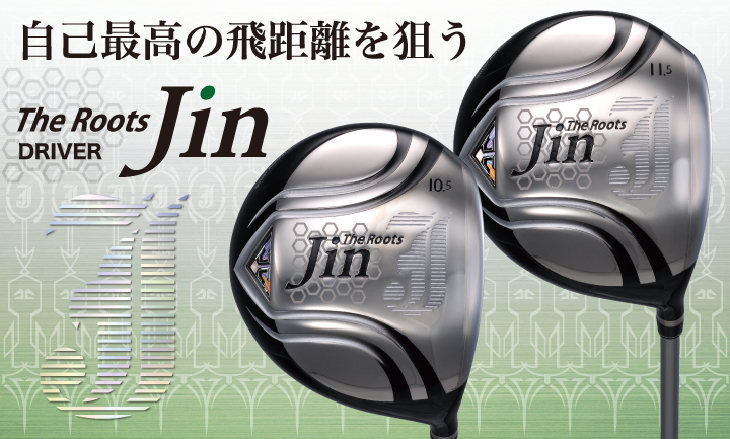 The Roots Jin DRIVER