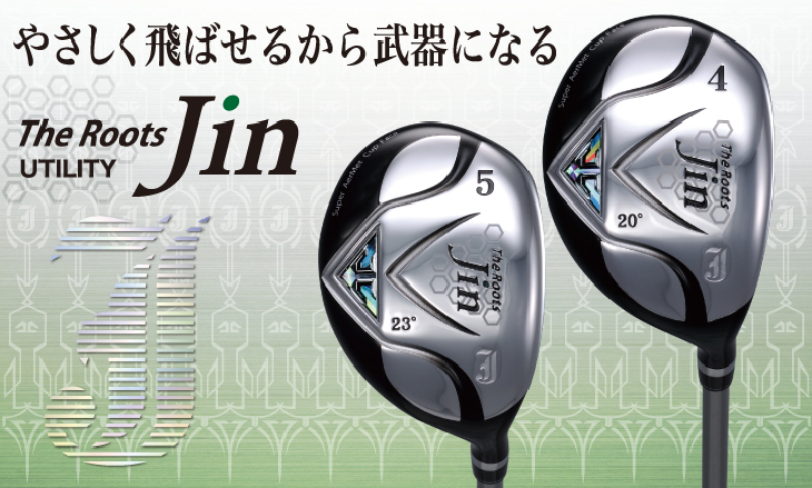 The Roots Jin UTILITY