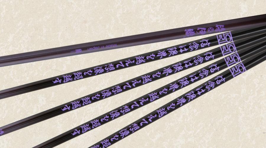 紫電清霜Driver